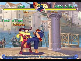 In game image of Street Fighter Alpha 2 on the Sony Playstation.