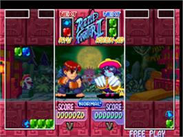 In game image of Super Puzzle Fighter II Turbo on the Sony Playstation.