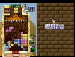 In game image of Tetris Plus on the Sony Playstation.