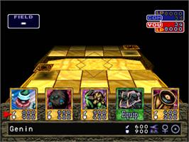 In game image of Yu-Gi-Oh!: Forbidden Memories on the Sony Playstation.