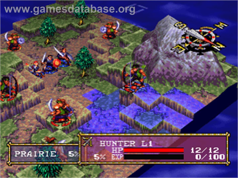 Vandal Hearts 2 Game PSONE - PlayStation