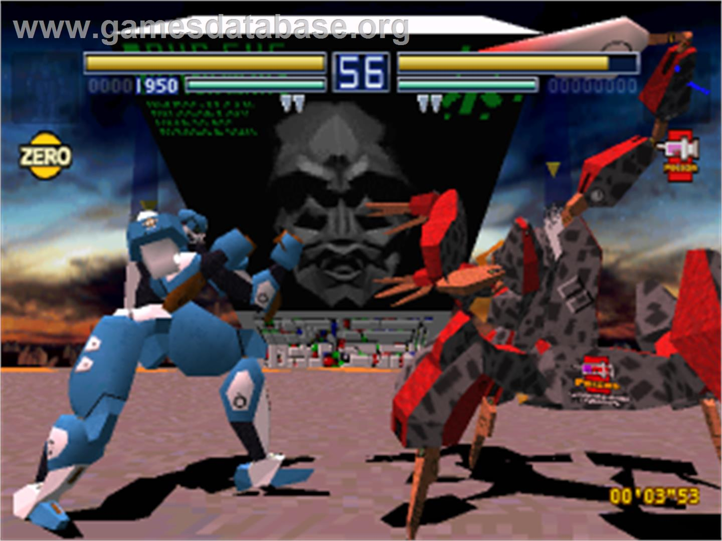 all playstation 1 fighting games