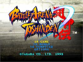 Title screen of Battle Arena Toshinden on the Sony Playstation.
