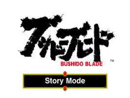Title screen of Bushido Blade on the Sony Playstation.