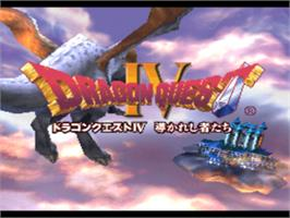 Title screen of Dragon Quest IV: Michibikareshi Monotachi on the Sony Playstation.