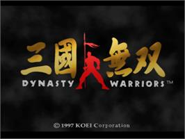 Title screen of Dynasty Warriors on the Sony Playstation.