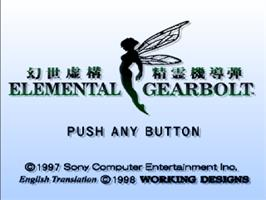 Title screen of Elemental Gearbolt on the Sony Playstation.