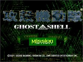 Title screen of Ghost in the Shell on the Sony Playstation.