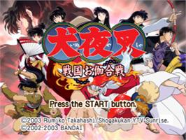 Title screen of InuYasha: A Feudal Fairy Tale on the Sony Playstation.