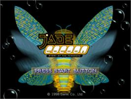 Title screen of Jade Cocoon: Story of the Tamamayu on the Sony Playstation.
