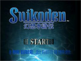 Title screen of Suikoden on the Sony Playstation.
