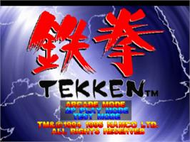 Title screen of Tekken on the Sony Playstation.