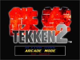 Title screen of Tekken 2 / Soul Blade on the Sony Playstation.