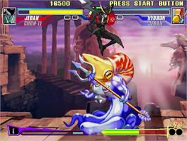 In game image of Capcom Fighting Evolution on the Sony Playstation 2.