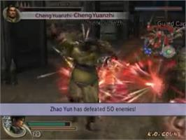 In game image of Dynasty Warriors 5 on the Sony Playstation 2.