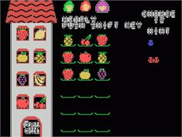 In game image of Fruit Search on the Sord M5.