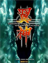 Title screen of GigaWing Generations on the Taito Type X.