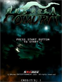 Title screen of Homura on the Taito Type X.