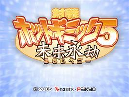 Title screen of Taisen Hot Gimmick 5 on the Taito Type X.