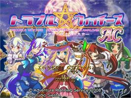 Title screen of Trouble Witches AC on the Taito Type X.