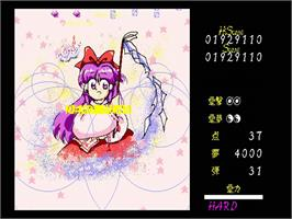 In game image of Lotus Land Story on the Touhou Project.