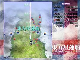 In game image of Undefined Fantastic Object on the Touhou Project.