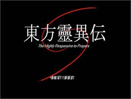 Title screen of Highly Responsive to Prayers on the Touhou Project.