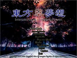 Title screen of Immaterial and Missing Power on the Touhou Project.