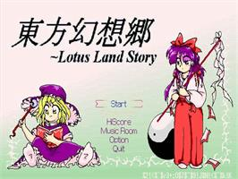 Title screen of Lotus Land Story on the Touhou Project.