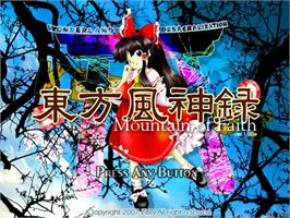Title screen of Mountain of Faith on the Touhou Project.