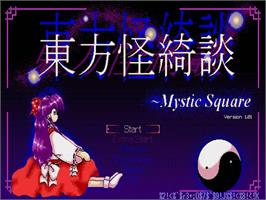Title screen of Mystic Square on the Touhou Project.