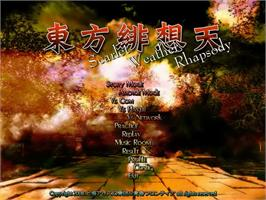 Title screen of Scarlet Weather Rhapsody on the Touhou Project.
