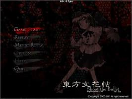Title screen of Shoot the Bullet on the Touhou Project.
