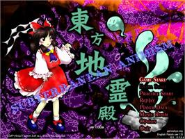 Title screen of Subterranean Animism on the Touhou Project.