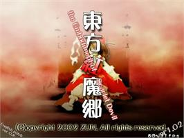 Title screen of The Embodiment of Scarlet Devil on the Touhou Project.