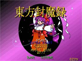 Title screen of The Story of Eastern Wonderland on the Touhou Project.