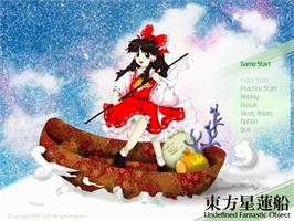 Title screen of Undefined Fantastic Object on the Touhou Project.