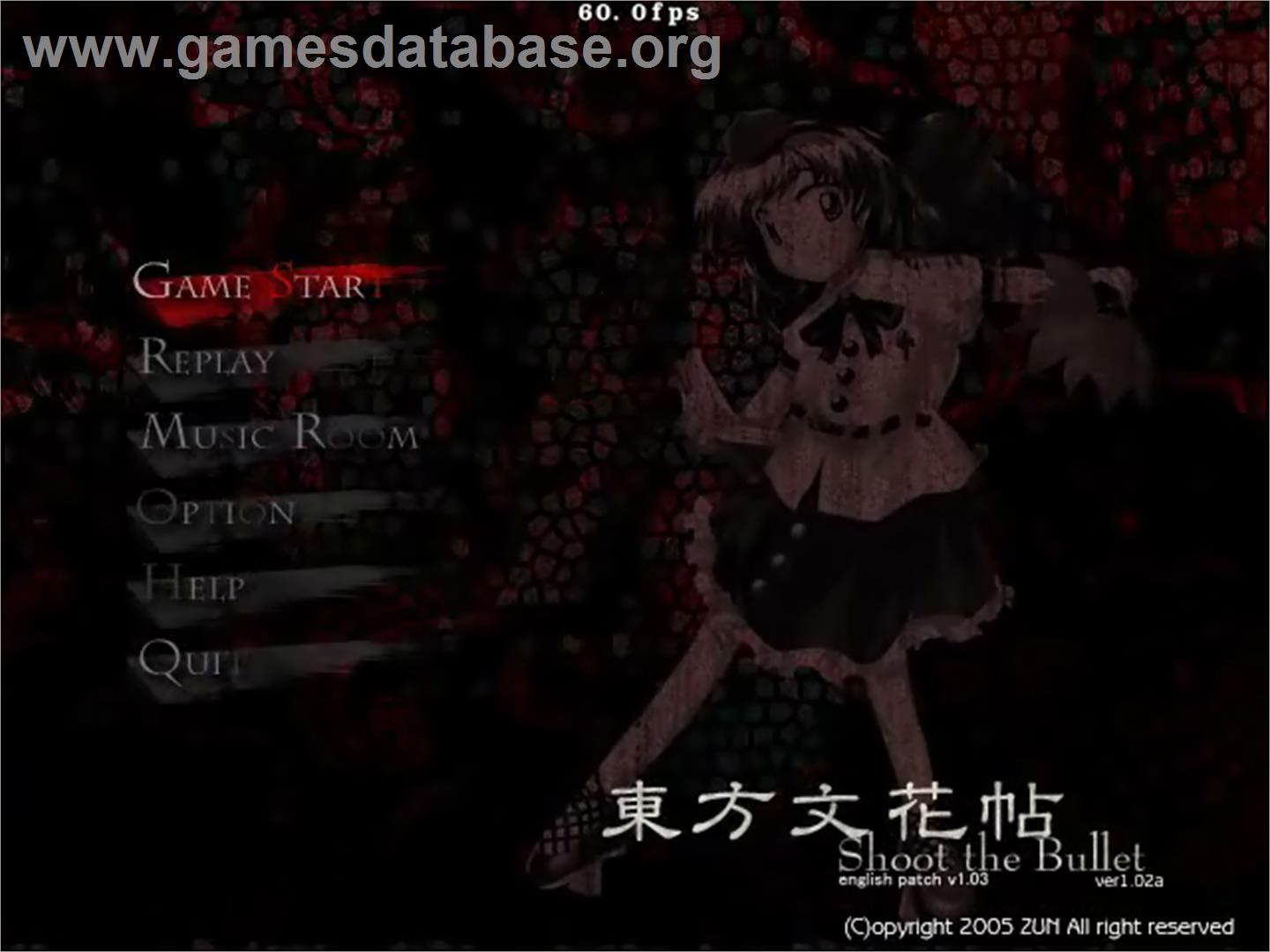 Shoot the Bullet - Touhou Project - Artwork - Title Screen