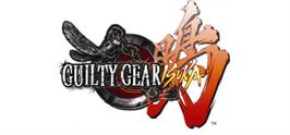 Banner artwork for Guilty Gear Isuka.