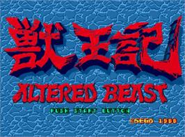 In game image of Altered Beast on the Valve Steam.