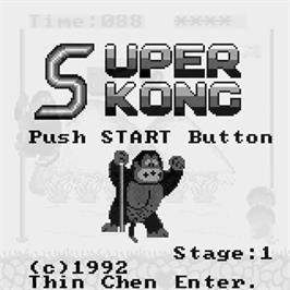 Title screen of Super Kong on the Watara Supervision.